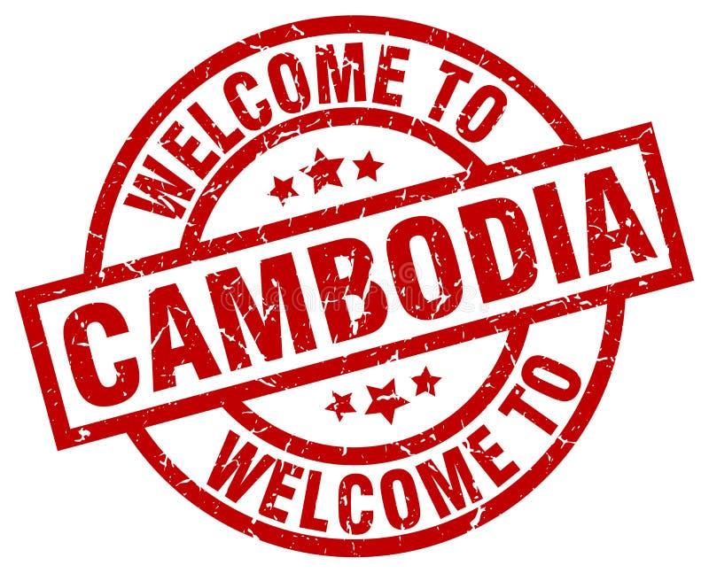 Recepción al sello de Camboya stock de ilustración