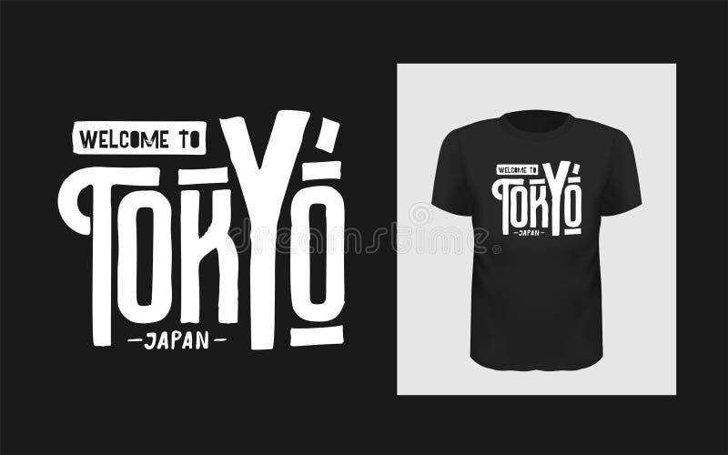 Recepci?n de la camiseta dise?o del lema a Tokio, Jap?n stock de ilustración