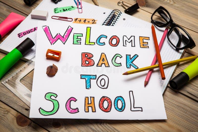 Recepción de nuevo a escuela imagen de archivo