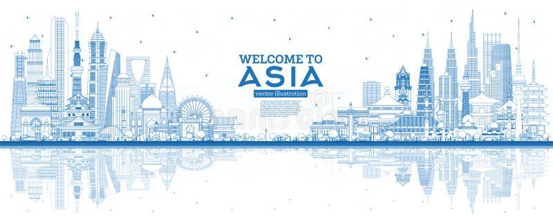 Recepci?n del esquema al horizonte de Asia con los edificios azules libre illustration
