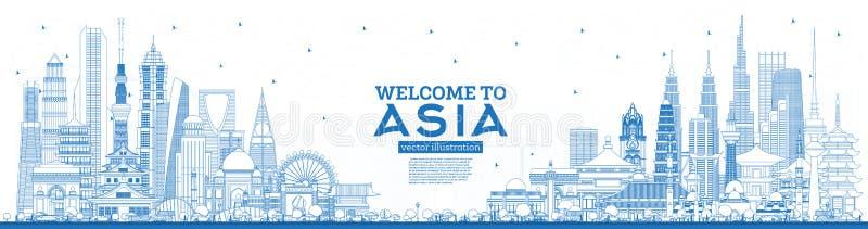 Recepci?n del esquema al horizonte de Asia con los edificios azules stock de ilustración
