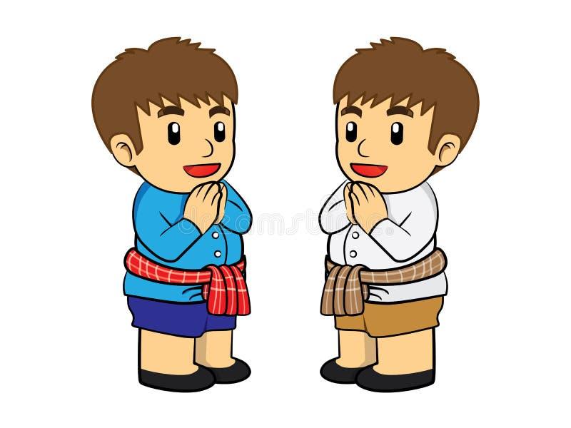 Recepción del estilo de Tailandia stock de ilustración
