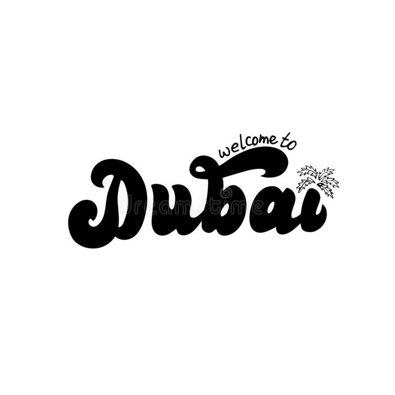 Recepción hecha a mano al logotipo de Dubai Impresión moderna para la taza, imán, bolso, casquillo ilustración del vector