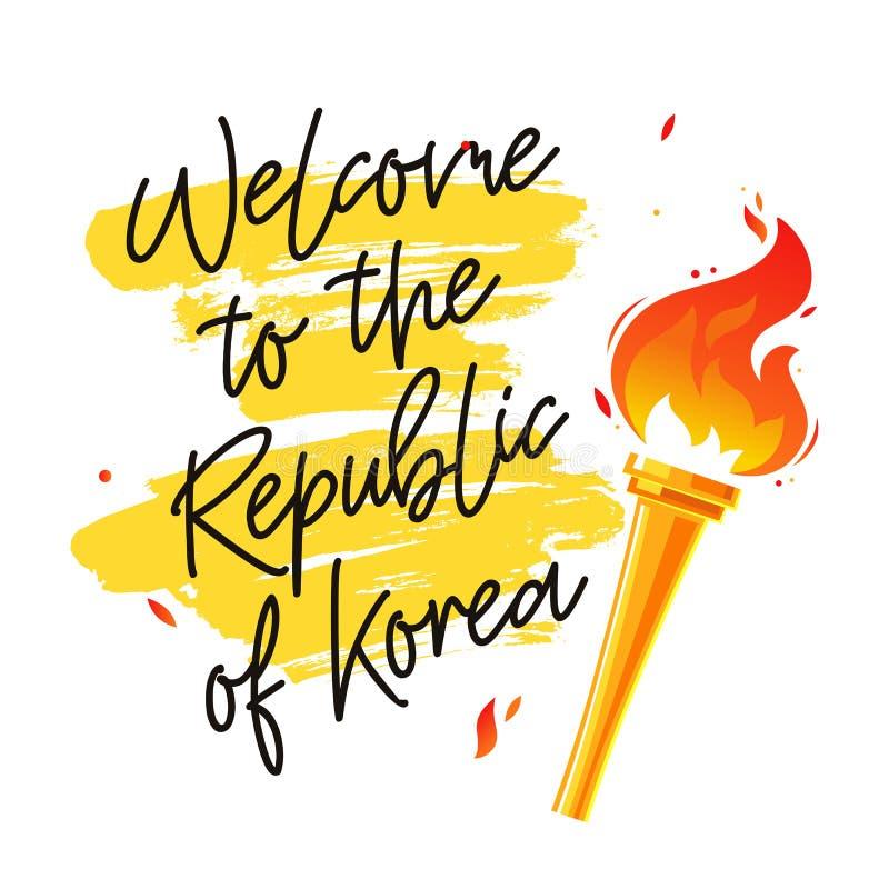 Recepción a la República de Corea antorcha ilustración del vector