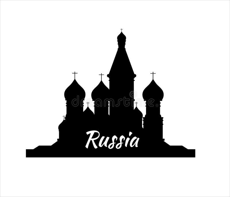 Recepción a Rusia La catedral de la albahaca del St de la silueta en cuadrado rojo stock de ilustración