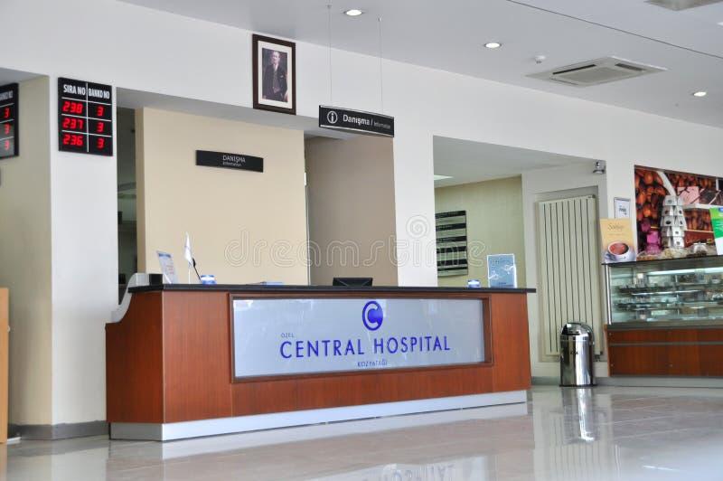 Recepci?n y pasillo del hospital foto de archivo libre de regalías