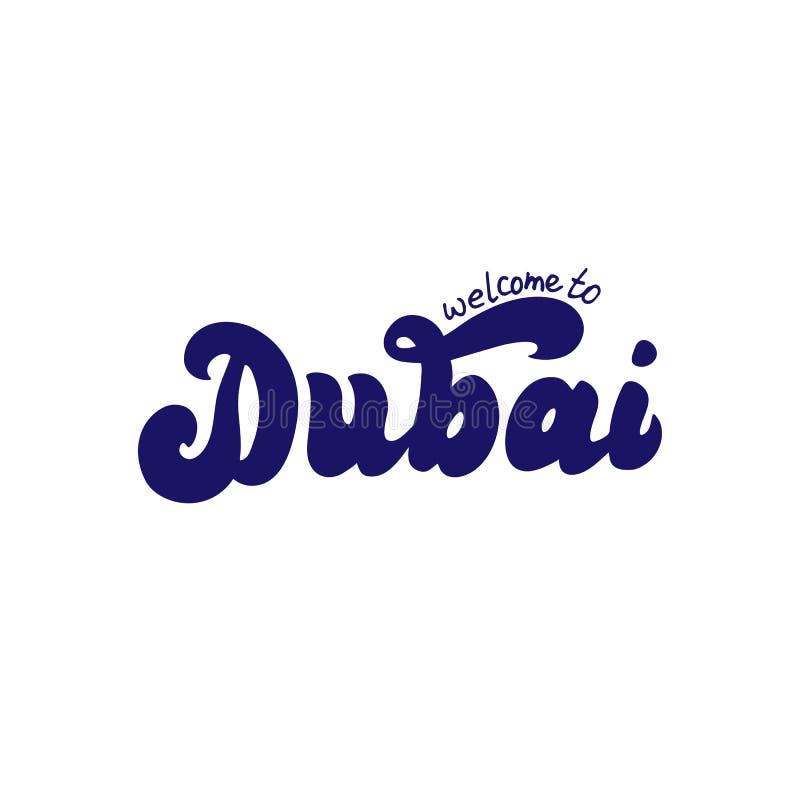 Recepci?n al logotipo hecho a mano de Dubai Bandera de moda para la p?gina web, hotel, turismo, tienda de souvenirs de la plantil ilustración del vector