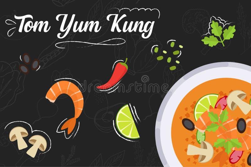 Recette de soupe Nourriture dans le style plat Illustration plate de style Illustration de vecteur illustration libre de droits