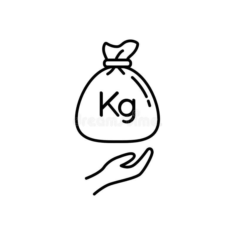 Recevez Zakah avec la main pour le symbole d'aumône de l'Islam Style simple d'icône de monoline pour des musulmans Ramadan et la  illustration stock