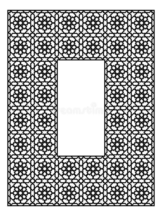 Rechteckiger Rahmen mit traditioneller arabischer Verzierung vektor abbildung