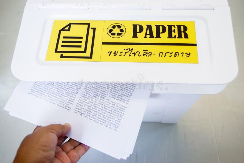 Reciclagem do lixo imagens de stock royalty free