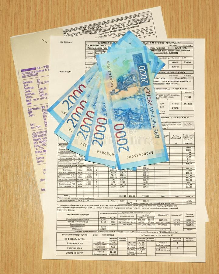 Reciepts for housing and communal services payments royalty free stock image