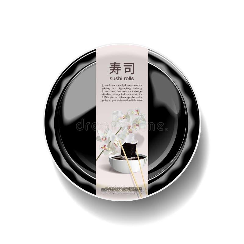 Recipiente di plastica vuoto per i sushi Isolato su priorità bassa bianca royalty illustrazione gratis