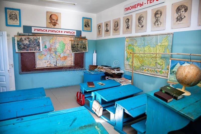 Reconstruction d'un temps de salle de classe d'école de l'Union Soviétique (URSS) images libres de droits