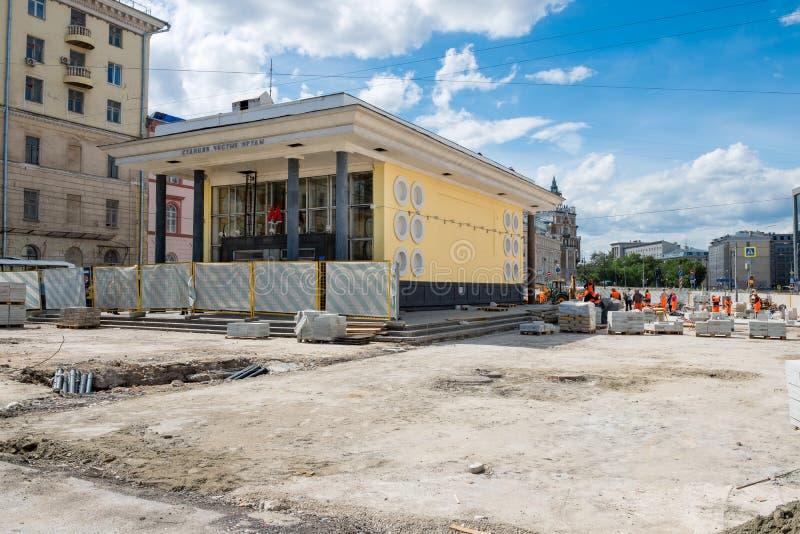 Reconstruction du secteur près de la station de métro Chistye Prudy images libres de droits
