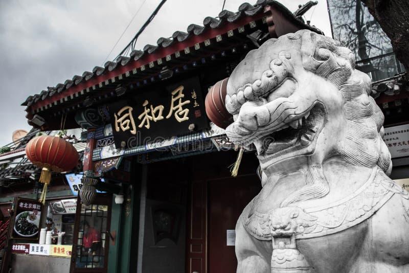 Recorrido en China fotos de archivo