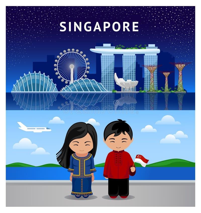 Recorrido a Singapur stock de ilustración