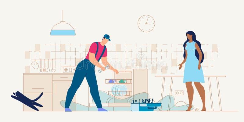 Recruta que repara a máquina de lavar louça Machine Vetora ilustração royalty free