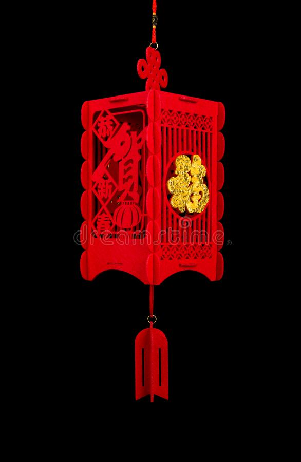 Rectangle shape lantern for Chinese New Year on black. The Chinese word means fortune and happy Chinese new year stock images