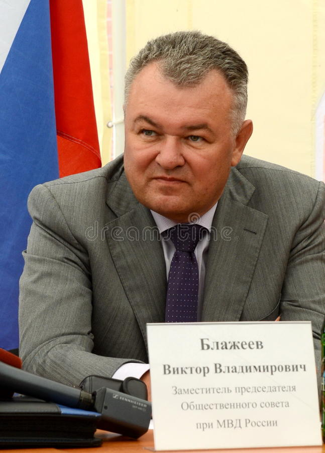 Rector de la universidad legal Victor Blazheev del estado de Moscú fotografía de archivo libre de regalías