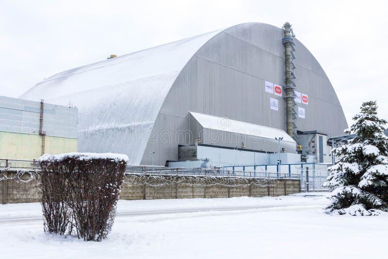 Recubrimiento de un cuarto reactor nuclear en Chernóbil ucrania imagen de archivo libre de regalías