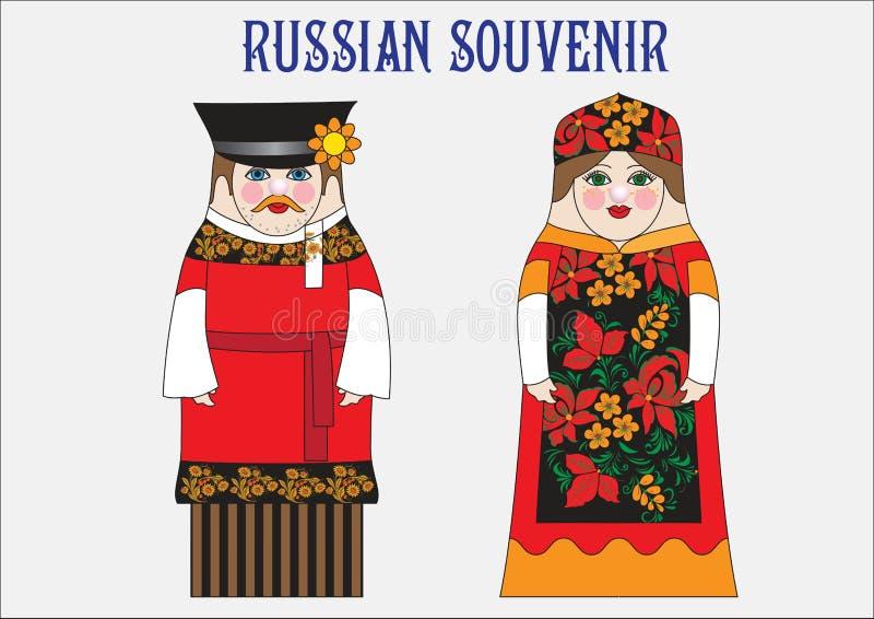 Recuerdo ofrussian de la colección Matryoshka Ilustración del vector fotografía de archivo