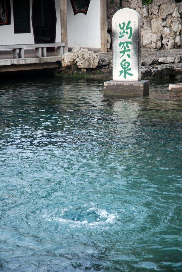 Recurso da mola do baotu da província de shandong de China imagem de stock