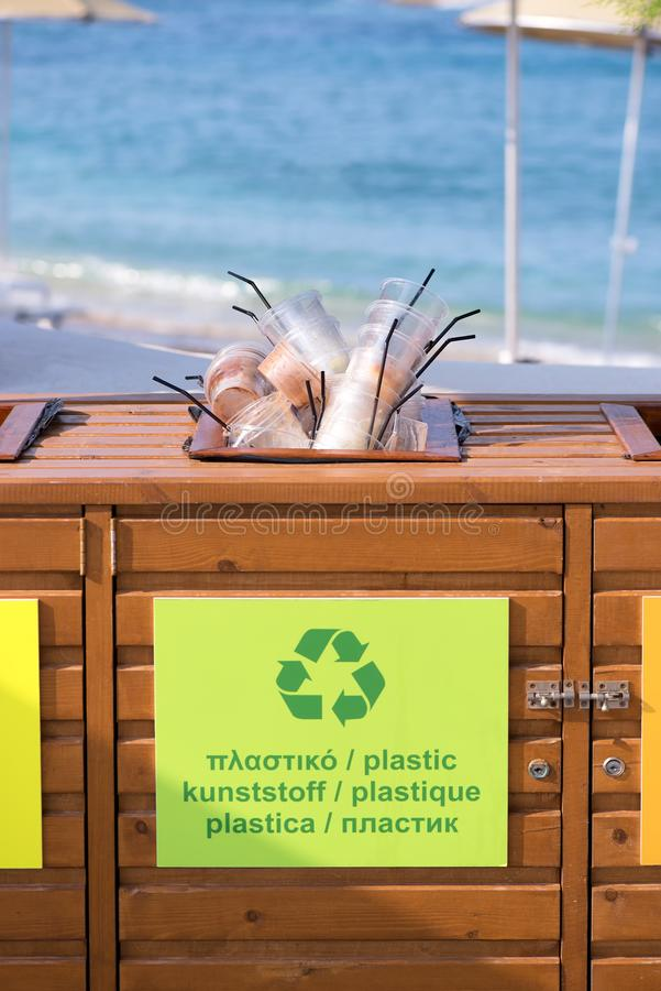 Recycle bin for plastic. At the seaside stock image