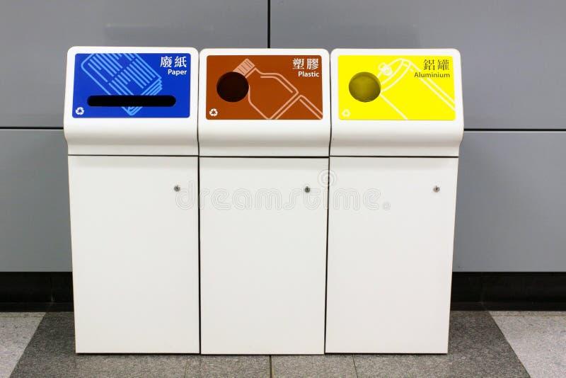 Recycle Bins. For Plastic, Aluminium & Paper in Hong Kong stock photos