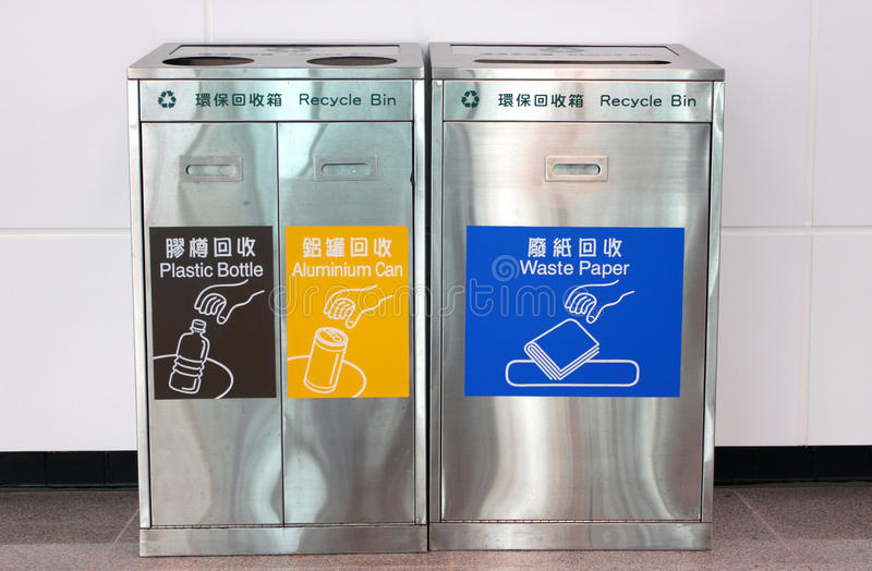 Recycle Bins. For Plastic, Aluminium & Paper in Hong Kong royalty free stock photography