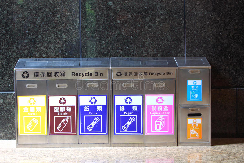 Recycle Bins. For Plastic, Metal, Copier Toner, Battery, CD & Paper in Hong Kong royalty free stock image