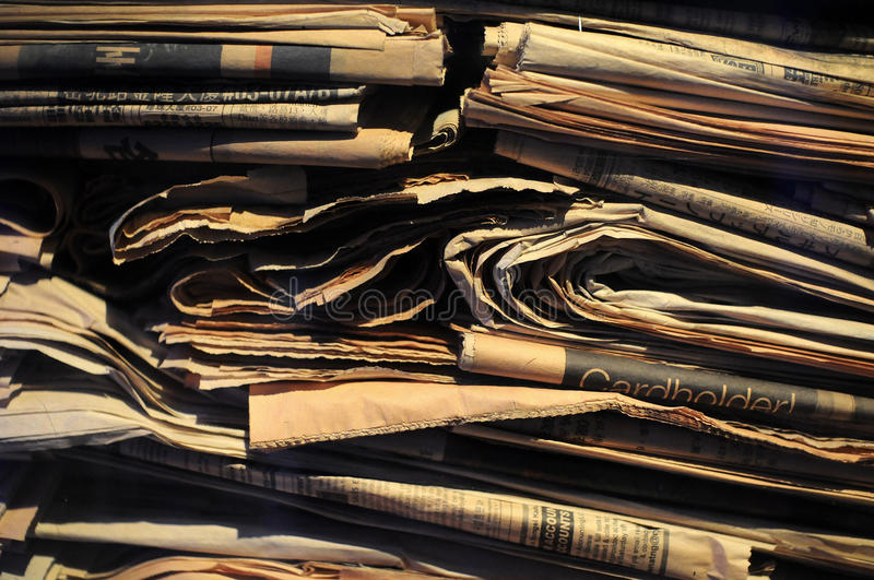 Recycled newspapers royalty free stock image
