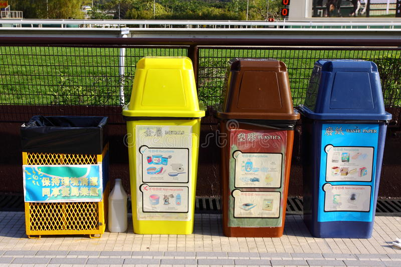 Recycling bins. This is a Sub-types of recycling bins stock photos