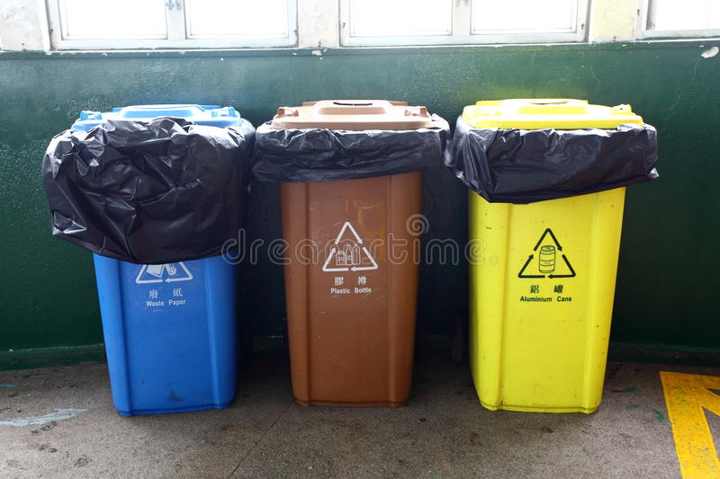 Recycling bins. This is a Sub-types of recycling bins royalty free stock images