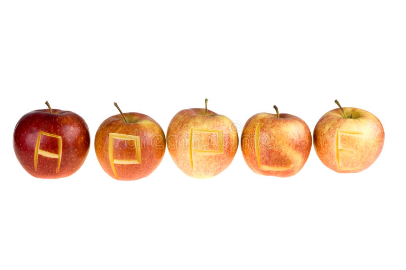 Download Red apples stock image. Image of isolated, meal, whiteinscription - 22964671