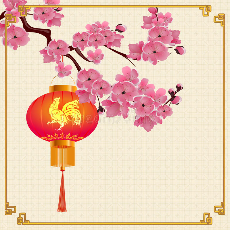 Red Chinese lanterns hanging on a branch of cherry blossoms with purple flowers. Round shape with a picture of fire rooster. In frame. Vector illustration vector illustration