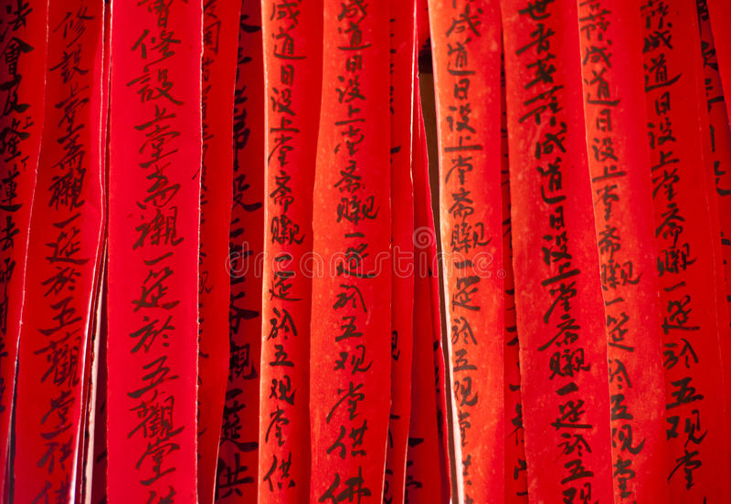 Download Red Chinese Prayers Royalty Free Stock Images - Image: 17393969