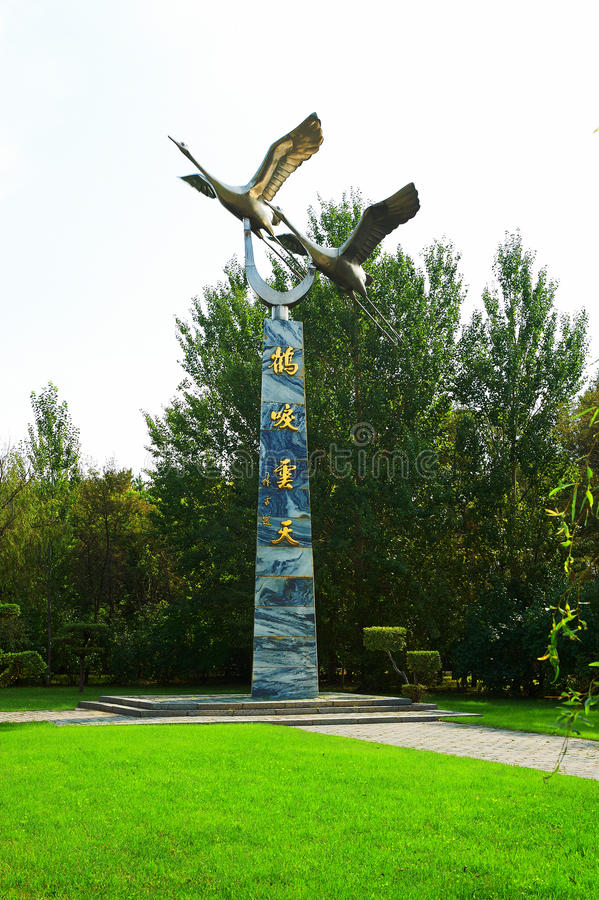 Red - crowned crane sculpture. The photo was taken in Zhalong Nature Reserve Qiqihaer city Heilongjiang province,China.It is red -crowned Crane's hometown stock photos
