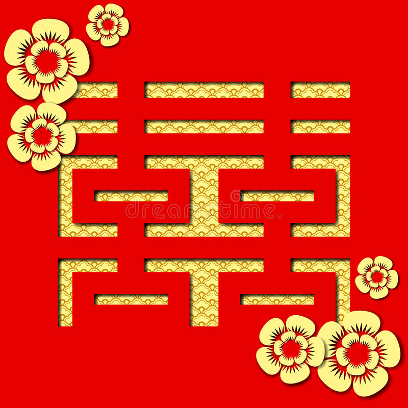 Red Double Happiness Chinese Symbol Of Marriage Stock Vector