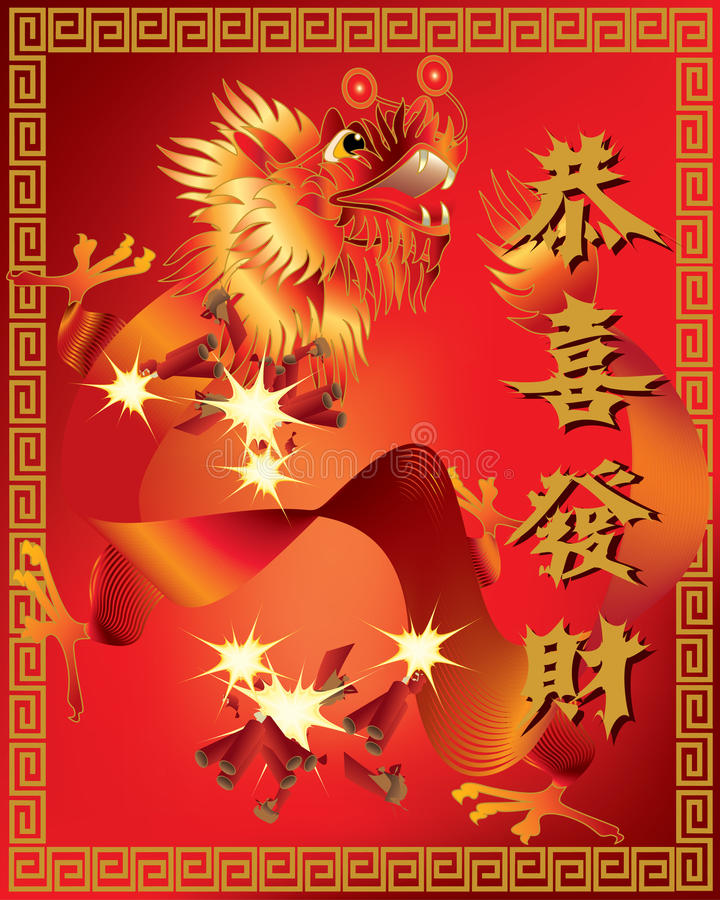 Download Red dragon stock vector. Image of japan, horoscope, decoration - 22545889