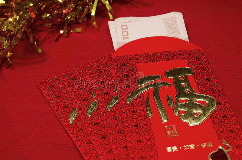 download red envelope in chinese new year festival on red background stock photo image - Red Envelopes Chinese New Year