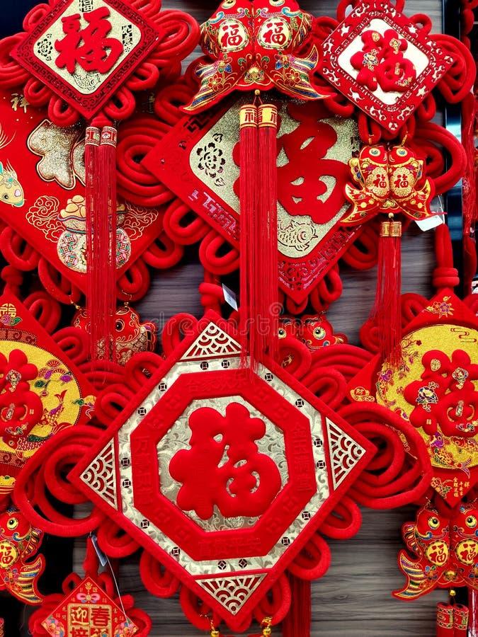 Supermarket China Stock Photos - Download 6,373 Royalty ...