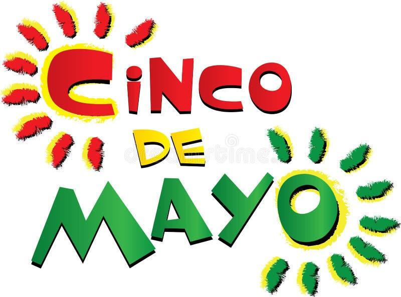Red and Green Cinco De Mayo Swirls. Yellow, Gold, Red and Green Cinco De Mayo Swirls Logo royalty free illustration