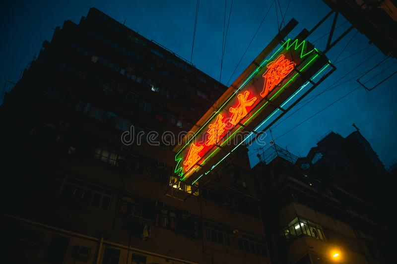 Red and Green Signboard royalty free stock photos