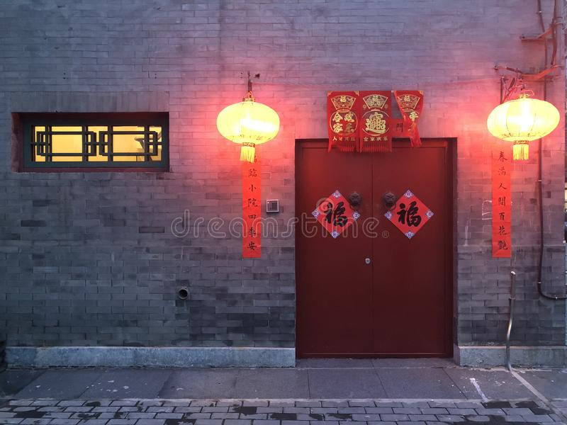 Red Lacquer Door, Spring Festival couplets, Red lantern stock photos