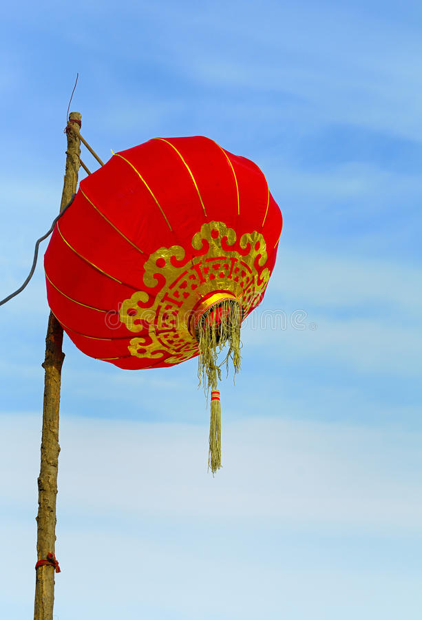Download Red Lanterns Stock Photography - Image: 18763602