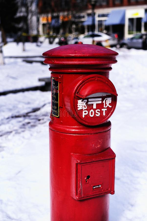 Red Metal Japanese Post Portland Maine royalty free stock image