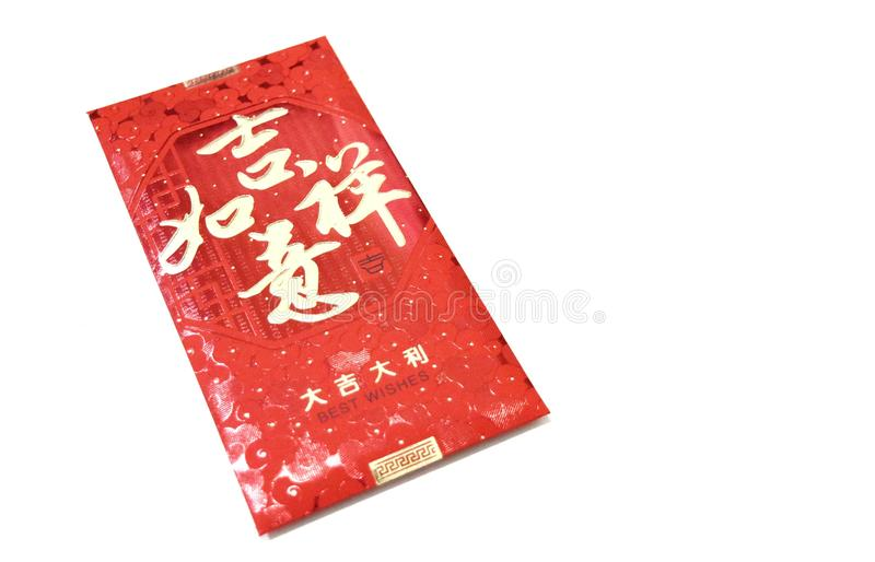 Red packet with Chinese good meaning word on white background. Is a gift for Chinese New Year wedding day, baby birthday that fulfill a wish and lucky stock image