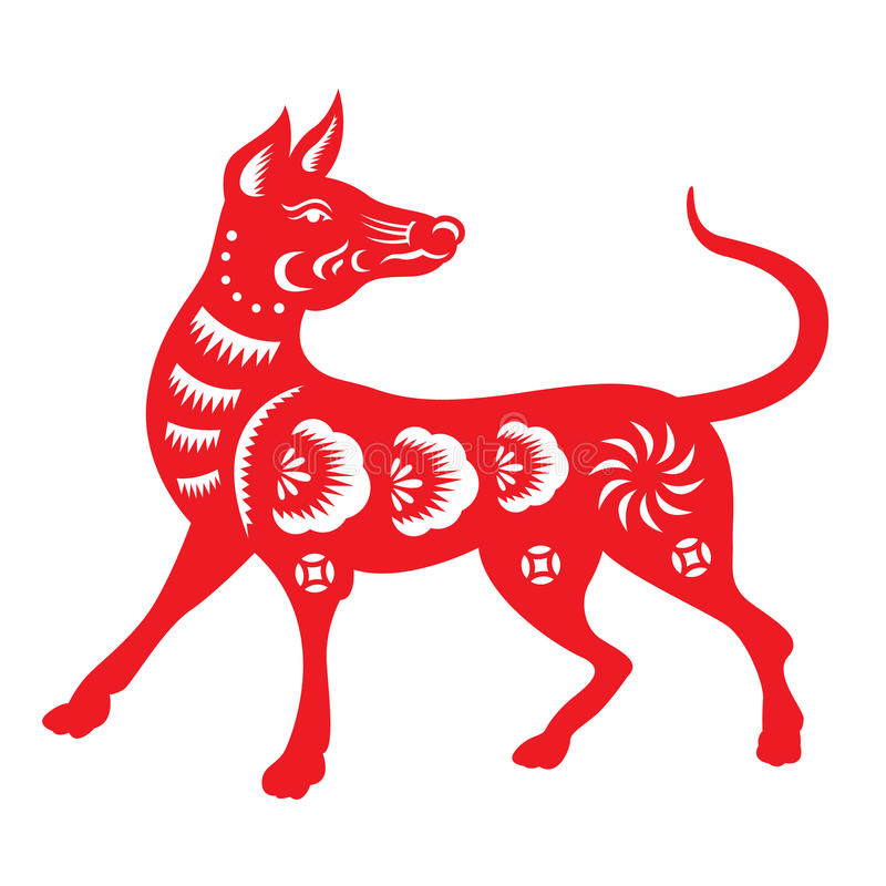 Red Paper Cut A Dog Look Back Zodiac Symbols Vector Design Stock