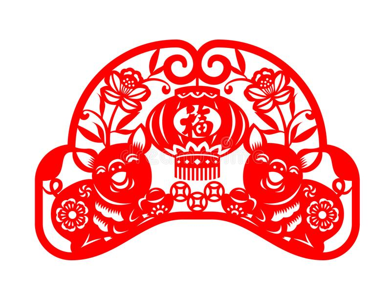 Red paper cut pig twin holding china money and coin and lantern in flower frame vector art sign design Chinese word mean blessing royalty free illustration